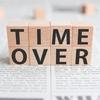 【離婚慰謝料請求と時効③】慰謝料請求の時効を中断させる方法