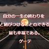北風ぴぃぷぅ、今週も顔晴で月曜日の朝 (≧∇≦)