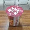 セブンプレミアム『きつねうどん』のカップ麺食べてみましたよ♪