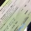 eastern youth / clammbon|「極東最前線~明けない夜はないのだ~」@渋谷CLUB QUATTRO