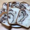 ココアをもらったのでココアマーブル食パンを作ってみた〜【HBで手作りパン】