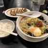 幸楽苑 台湾野菜まぜめん(ピリ辛)