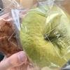 【郡山の美味しいベーグル】ヨシダベーゴーだよ!ベーグルじゃないよ!!