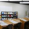 新聞・雑誌臨時閲覧室を開室しました。