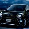 【トヨタ新型ヴォクシー】統合!2020年4月27日発売マイナーチェンジ!最新情報、価格、サイズ、燃費、発売日は?