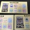 20-1 謹賀新年: e-Learning のススメ