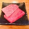 おひとりごはん東京新宿 おひとりさまでもOKの立ち食い焼肉
