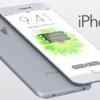 iPhone7欲しい人が気になる事→1位・?、2位・色、3位・値段!