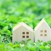 経済指標26.新築住宅販売件数~新築の家が売れると経済が伸びる~