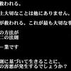 運気=徳ー業(カルマ)