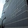 2020.6.2(火) 横浜市内・42~46局(中区・桜木町~馬車道)