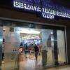 旅の羅針盤:家族でクアラルンプールに行くなら絶対に知っておきたい「Berjaya Times Square」 ※家族サービスの場にオススメ!!