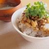 納豆が食べられるようになった!嫌いな食べ物克服法