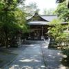 みちびきの神「大野湊神社」