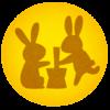 ブログを始めて9ヶ月目。月間PVが1500にアップ!