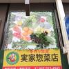 【オススメ5店】上大岡・杉田・新杉田・金沢文庫(神奈川)にある韓国料理が人気のお店