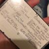 私の青春の90's 洋楽。カセットのミックステープをリプレイする。90年代編。