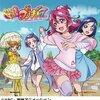 『ドキドキ!プリキュア(Dokidoki! Precure)』 第2話「ガーン!キュアハートの正体がバレちゃった!!」 共に倒れても他者を巻き込む気概が絆をつくりだす