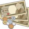 小学校の募金箱に一万円?!