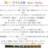 【ふなやオリジナル】龍星☆竿2 急瀬 HIGH POWER