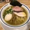 手打ち式超多加水麺 ののくら@亀有の中華そば(塩)