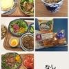 【35w3d】17/06/15の食事