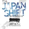 【10/7東京】《15周年記念『10.7 Peace Renaissance 2017〜JAPAN SHIFT 今、私たちが伝えたいこと〜》