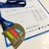 PB12分更新♪第8回神戸マラソン2018を走ってきました~♪