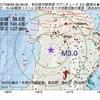 2017年08月06日 06時48分 秋田県内陸南部でM3.0の地震