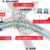 熊本県 国道3号迎町交差点の事故対策⼯事が完成