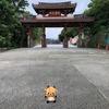 首里城をしかまろくんが廻ってきました!【おまけ編】/日本100名城(沖縄県那覇市)