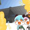 初一般参加コミックマーケット97レポート!