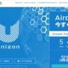 Unizon(ユニゾン) ICO 更にエアドロップ25UZN実施中!無料5ドル分プレゼント!