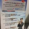 東京モノレール お得な割引切符:アシアナマイレージ会員証(か搭乗券)の提示で往復700円!