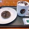 【タリーズ】チョコスコーンとココア【続・生地にご用心】