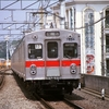 この1枚から 1991年の東横線・東急7000系