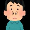 鼻毛カッターの取説に加えるべき注意事項
