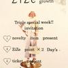 ZiZe-growth岡崎店 大変お得な‼ ❇✨toriple special present week 🎁✨❇  のお知らせ🔔