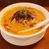 西川口の『永吉』本格の担々麺(ラーメン3軒目)