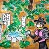 二度目の中山道歩き21日目の6(細久手宿から御嶽宿)