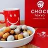 CHOCI TOKYO(チョキトーキョー) @横浜マルイ 楽しくて美味しい本格的チョコボール専門店
