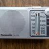 ラジオでラジオを聴こう Panasonic RF-P155