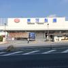 東洋製罐横浜工場解体。そして、〈なりこま屋〉のハンバーグ定食