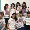 第15回戦 『インスタグラマーVS女子大生 ~SNSフォロワー数対決~』 結果発表!!