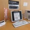 国立国会図書館デジタル化資料送信サービスが利用できます