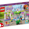 レゴ(LEGO) フレンズ 2019年後半の新製品?!