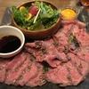 上野の『for bal meat』のローストビーフ定食、なんか顔色悪い。