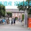 群馬の行きたい場所【世界遺産】富岡製糸場に行ってみた!