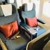 【搭乗記】CA キャセイパシフィック航空 CX530 (TPE-NGO) ビジネスクラス 機内食