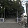 備中国一の宮 吉備津神社